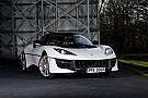 Auto Une Lotus Evora en hommage à James Bond