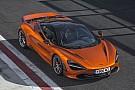 Automotive  McLaren insists SUVs are neither sporty nor utilitarian