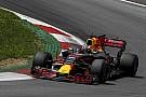 Red Bull: Daha fazlası gelecek
