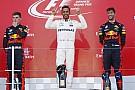 Japonya GP: Hamilton kazandı, Vettel şampiyonluk mücadelesinde yolda kaldı!