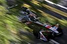 Формула E Организатор Гран При России начал переговоры о возвращении Формулы E