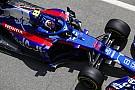 Toro Rosso veut un pilote japonais avec Honda