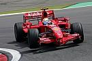 معرض الصور: جميع سيارات الفورمولا واحد التي قادها فيليبي ماسا في مسيرته