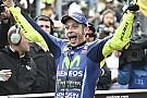 MotoGP Rossi genoot van felle strijd: