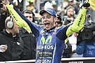 MotoGP Platz zwei: Valentino Rossi kämpft gegen die