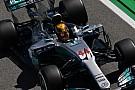 Hamilton y Mercedes no dan tregua y Ferrari se acerca