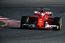 So nennt Sebastian Vettel seinen Ferrari SF70H für Formel 1 2017