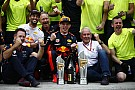 Verstappen: Marko'nun Vettel'den sonraki projesi benim