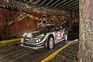 WRC Ожье лишили бонусных очков на Ралли Мексика