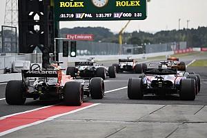 Формула 1 Livefeed Текстова трансляція кваліфікації Гран Прі Японії
