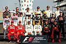 Les 10 meilleurs pilotes de l'année selon les directeurs d'équipe