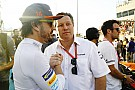 Формула 1 Алонсо про Зака Брауна: Він робить для спорту чудові речі