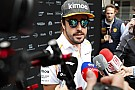 Formula 1 Alonso not expecting any upsets in Monaco GP