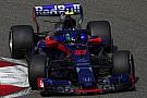 F1 ガスリー「GP2時代、バクーで18位から2位になった。覚えておいて!」