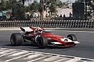 Новую машину Ferrari покажут сегодня. А пока посмотрите на старые