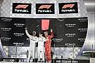 Hamilton dan Vettel lebih suka logo lama F1