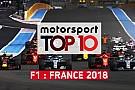 Formule 1 Vidéo - Le top 10 du GP de France