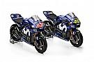 Yamaha представила прототип MotoGP 2018 року
