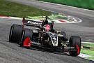 Формула V8 3.5 Формула V8 3.5 у Монці: Фіттіпальді переграв Ніссані у другій кваліфікації