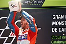 Довициозо выиграл вторую гонку MotoGP подряд
