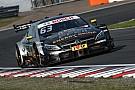 DTM Engel, Mercedes'in DTM takımından ayrıldı