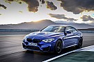 Automotive Una vuelta en circuito con el BMW M4 CS 2017