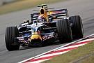 Новую машину Red Bull покажут сегодня. А пока посмотрите на старые