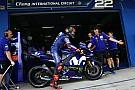 MotoGP S'il veut viser le titre, Viñales