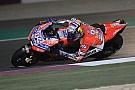 MotoGP Довіціозо: Я найкращий, але у гонці все буде інакше