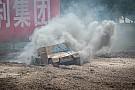2016COC天津站变泥战 厂商车队只获两冠