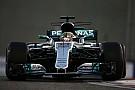 Hamilton: Carro de 2017 foi mais difícil da minha carreira