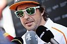 Формула 1 Алонсо предсказал McLaren худшую гонку в году
