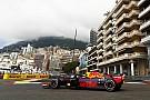 F1 伝統のモナコGPが開幕。FP1はレッドブルが下馬評通りの速さでワンツー