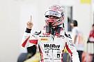 FIA F2 Ф2 у Монці: перша радість для McLaren-Honda