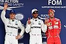 La grille de départ du Grand Prix du Japon