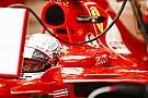 Формула 1 Феттель объяснил, почему откладывается продление контракта с Ferrari