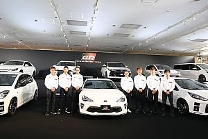 General 速報ニュース トヨタのGRシリーズ始動。