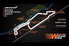 Insolite - McLaren lance le Grand Prix de Woking