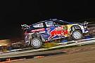 WRC Il Mondiale WRC 2018 sarà presentato agli Autosport International
