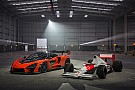 VIDEO: el McLaren Senna y el McLaren F1 MP4/5