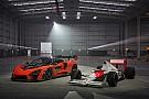 McLaren відкрила завод у Шеффілді