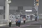 Гран Прі Катару: підсумки другого дня