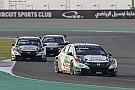 WTCC Honda wäre Ende 2017  aus der WTCC ausgestiegen