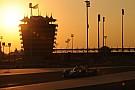 F1 DC车队痛失年度冠军无碍对手致敬
