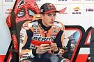 MotoGP Marc Marquez bei HRC: Ruhige Anweisungen statt Wutreden