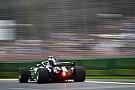 Forma-1 Hamilton közel a tökéleteshez, Vettel letekert Mercedest remél