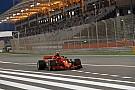 Formel 1 Bahrain 2018: Ferrari-Dominanz wegen Motoren-Modi?