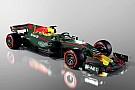 Как могла бы выглядеть машина Red Bull в ливрее Aston Martin: 3D-видео