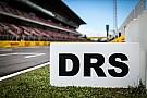 FIA продолжит экспериментировать с зонами DRS