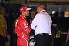 Formel-1-Sportchef Brawn: Er hat Mitleid mit Sebastian Vettel